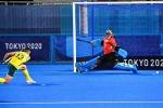 Tokyo Olympics:ప్చ్.. భారత పురుషుల హాకీ టీమ్ ఘోర పరాజయం! ఆస్ట్రేలియా చేతిలో చిత్తు!