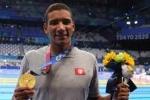 Tokyo Olympics 2021: అంచనాలు తారుమారు.. వందో ర్యాంక్ కుర్రాడికి గోల్డ్ మెడల్!!