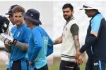 IND vs ENG 1st Test: తొలి రోజు వర్ష గండం లేదు.. కానీ మైదానాన్ని మబ్బులు కమ్మెస్తాయి.. పేసర్లదే రాజ్యం!