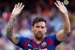 Lionel Messi: సంచలన నిర్ణయం తీసుకున్న సూపర్స్టార్
