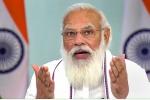 ఒలింపిక్స్ ప్రతి గేమ్లోనూ ఆత్మనిర్భర్ భారత్ సాక్షాత్కారం: అసలు టాలెంట్ అదే: ప్రధాని మోడీ