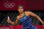 Tokyo Olympics 2021: చరిత్ర సృష్టించిన పీవీ సింధు.. భారత్ ఖాతాలో మరో పతకం!!