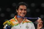Tokyo Olympics 2021: పీవీ సింధు దేశానికే గర్వకారణం.. క్రిస్టియన్, ముస్లిం, సిక్కు, హిందూలను కలిపే సింధు!!