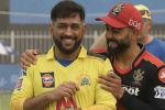 IPL 2021: విరాట్ కోహ్లీ, ఎంఎస్ ధోనీ ముచ్చట్లు.. ఇదే ఆఖరిసారి కానుందా? వీడియో