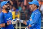 Dhoni vs Kohli: ఇద్దరు యోధుల కేప్టెన్సీలో చిట్ట చివరి మ్యాచ్..ఈ సాయంత్రమే: అలా జరిగితే తప్ప