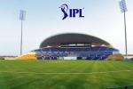 IPL 2021కు వేళాయే.. యూఏఈ పిచ్లు ఎవరికి సహకరించనున్నాయంటే? ఆ మైదానంలో బ్యాట్స్మన్కు పండగే!