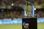 IPL 2021: అరబ్ గడ్డపై అదిరిపోయే క్రికెట్ హంగామా.. గ్రాండ్ గాలా నైట్స్లో.. హీటెక్కించే వేడిలో..!