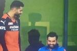 Kohli vs Rohit: ఎవడ్రా విభేదాలున్నాయంది? పిక్ ఆఫ్ ద డే!  ఫ్యాన్స్ ఫిదా!