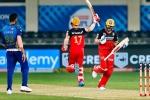 Mumbai Indians Playing XI: హార్దిక్ ఇన్.. సౌరభ్ ఔట్.. ఆర్సీబీతో బరిలోకి దిగే ముంబై జట్టు ఇదే!