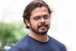S Sreesanth: స్పాట్ ఫిక్సింగ్ ఉదంతంపై షాకింగ్ విషయాలు వెల్లడించిన శ్రీశాంత్!!