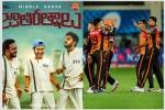 SRH vs PBKS: మీరు నిజంగా 'జాతి రత్నాలయ్యా'! ఒరే పాండే నీకు రూ. 44 కోట్లు దండుగరా!