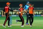IPL 2021: నాలుగో బెర్తు కోసం నాలుగు జట్ల మధ్య పోటీ.. సన్రైజర్స్కు ఇంకా అవకాశం ఉంది! ఎలాగంటే?!!