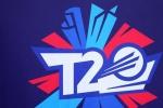 T20 World Cup: భారత జట్టులో మార్పులు..? ఆ నలుగురు ముంబై ఆటగాళ్లపై వేటు?