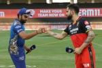 RCB vs MI: టాస్ గెలిచి బౌలింగ్ ఎంచుకున్న ముంబై.. హార్దిక్ వచ్చేశాడు! మూడు మార్పులతో బరిలోకి బెంగళూరు!!