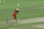 RCB vs CSK: విరాట్ కోహ్లీ భారీ సిక్స్.. స్టేడియం బయట బంతి! మైదానంలో అరుపులు, కేకలు! వీడియో