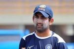 T20 World Cup 2021లో ఆడటం ఆశమాషి కాదు.. ధోనీ అనుభవం జట్టుకు కలిసొస్తుంది: గౌతమ్ గంభీర్