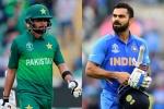 Ind vs Pak T20 World Cup: చెత్త బ్యాటింగ్, పేలవ బౌలింగ్.. పాక్ చేతిలో చిత్తయిన భారత్!
