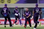 T20 World Cup 2021: బంగ్లాదేశ్కు షాకిచ్చిన స్కాట్లాండ్!