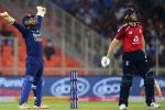 T20 World Cup 2021: భారత్ X ఇంగ్లండ్ ప్రాక్టీస్ మ్యాచ్.. ఎలా చూడాలంటే?