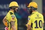 IPL 2021 Final: కలిసొచ్చిన దసరా పండుగ.. టీఆర్పీ రేటింగ్స్లో స్టార్ స్పోర్ట్స్ ఆల్టైమ్ రికార్డు!