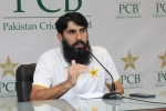Ind vs Pak T20 World Cup Final: ఆ పెడల్ స్వీప్ షాట్.. నా కట్టే కాలేవరకు వెంటాడుతుంది: మిస్బా ఉల్ హక్