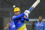 IPL 2021 Final: ఫైనల్కు ముందు ఎంఎస్ ధోనీ వీరవిహారం.. కోల్కతాకు డబిడదిబిడే వీడియో!!