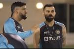 T20 World Cup 2021: మెంటార్ ధోనీ మాట కోహ్లీ వినడం లేదా? టీమిండియా డ్రెస్సింగ్ రూమ్లో ఏం జరుగుతోంది?