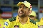 IPL 2021 చాంపియన్ చెన్నై సూపర్ కింగ్స్.. ధోనీ ఖాతాలో నాలుగో టైటిల్! డాడీస్ ఆర్మీనా మజాకా!
