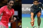 Denmark Open: సింధు, శ్రీకాంత్ బోణీ