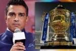 IPL 2021: అలానేనా ఆడేది.. అత్యంత ఫ్రస్ట్రేషన్ సీజన్ ఇదే! సంచలన వ్యాఖ్యలు చేసిన సంజయ్ మంజ్రేకర్!!
