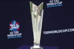 T20 World Cup 2021: రేపటి నుంచే మరో మెగా సమరం.. షెడ్యూల్, పాయింట్లు లాంటి వివరాలు! మ్యాచ్ టై అయితే!