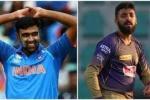 T20 World Cup: టీ20ల్లో మెరుస్తున్న అశ్విన్.. వరుణ్ చక్రవర్తికి ఎసరు! తుది జట్టులో ఎవరికి అవకాశం దక్కుతుందో!