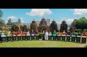 భువనేశ్వర్లో హాకీ వరల్డ్కప్: భారత్ పునర్వైభవం తెచ్చేనా?, ఫేవరెట్ జట్లివే