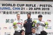 ISSF World Cup: స్వర్ణం నెగ్గిన షూటర్ అభిషేక్ వర్మ