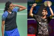 BWF World Tour Finals 2021: టైటిల్పై సింధు, శ్రీకాంత్ గురి