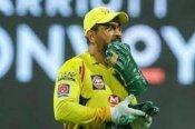 IPL 2021: చెన్నై వరుస విజయాలకు అసలు కారణం ఏంటో చెప్పిన ధోనీ!!