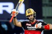 IPL 2021: వచ్చాడయ్యో మ్యాక్సీ.. టైటిల్ ఆశలతో పులకించిపోతుంది ఆర్సీబీ!