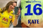 IPL 2021: ఇంగ్లండ్ మహిళ క్రికెటర్కు సీఎస్కే సర్ప్రైజ్ గిఫ్ట్!!