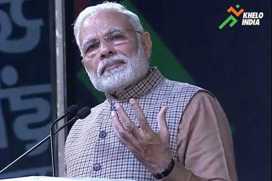 Pm Modi Launches Khelo India School Games