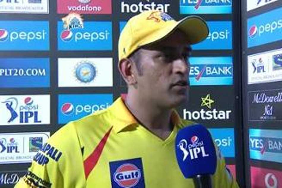 IPL 2018: MS Dhoni lambasts bowlers for poor execution following CSKs defeat against RR