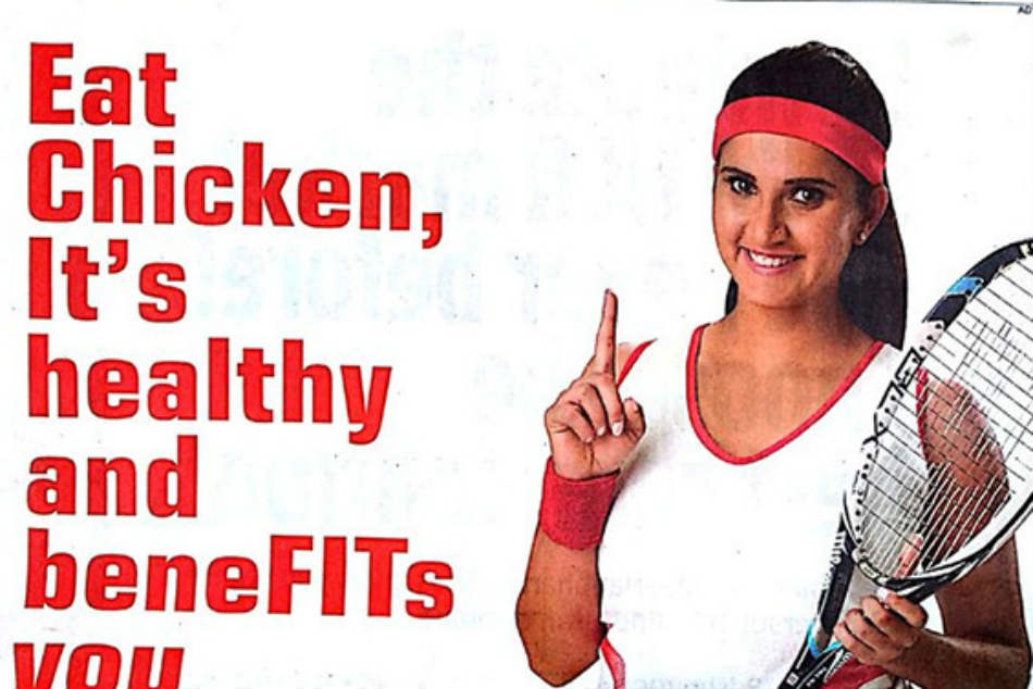 Sania Mirza Asked Publicly Disassociate From Misleading Poultry