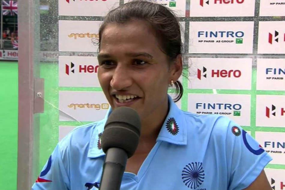 Experience Will Give India Edge Women S Hockey World Cup Rani