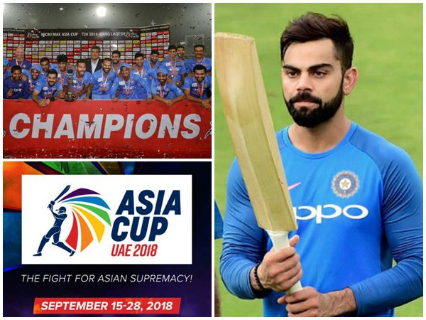 Asia Cup 2018: Interesting facts about the historical tournament
