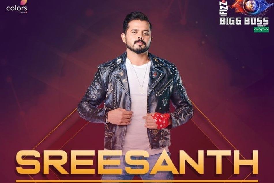 Bigg Boss 12 Sreesanth Enters Salman Khan S Show Wife Tears