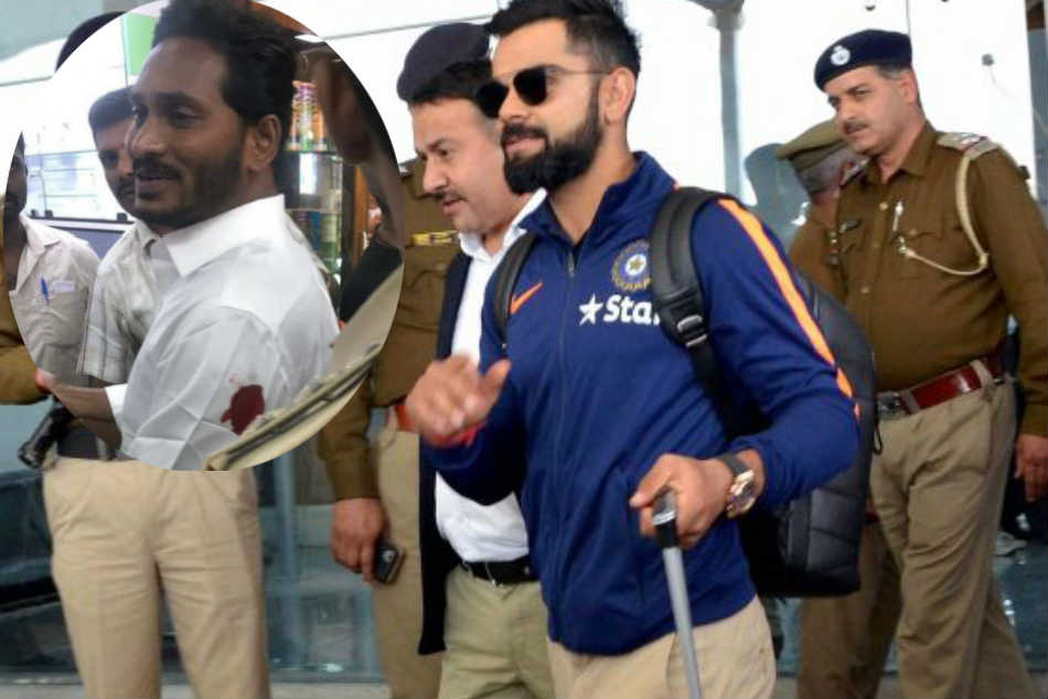 Team india stucked in vizag airport