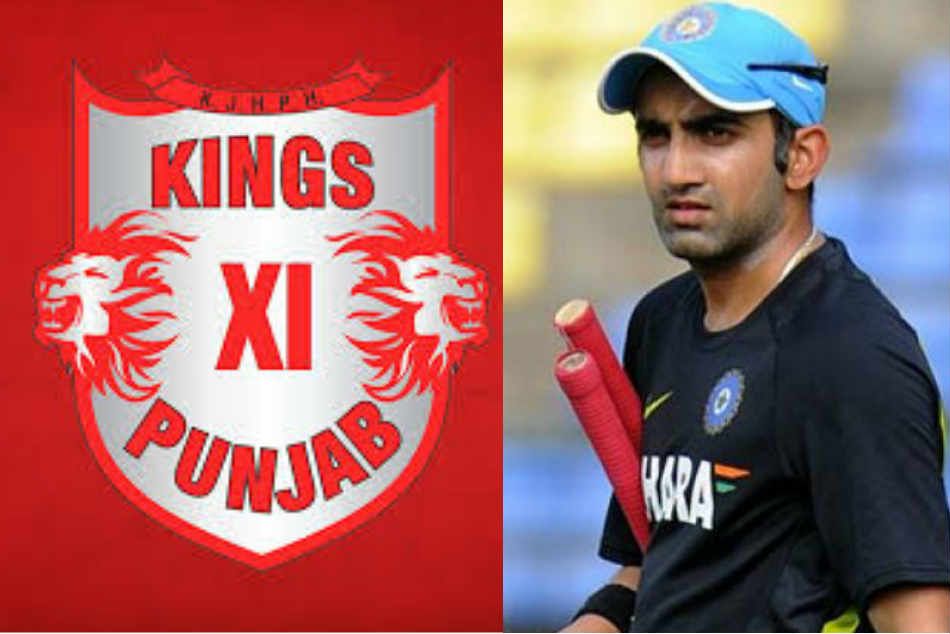 Ipl 2019 Gautam Gambhir Join Kings Xi Punjab Chat Between Him And Franchise