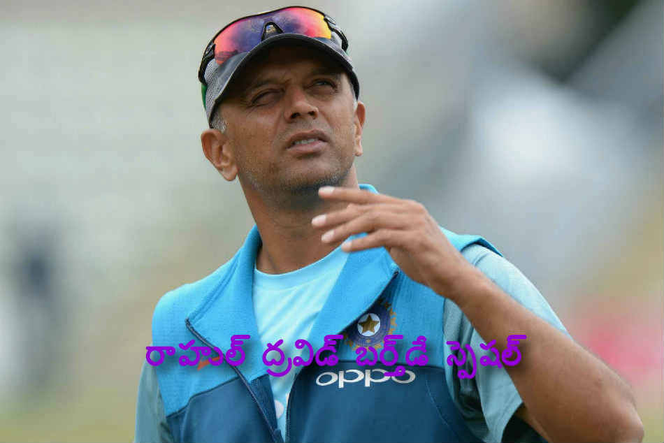Birth Special Rahul Dravid Celebrate 46th Birthday