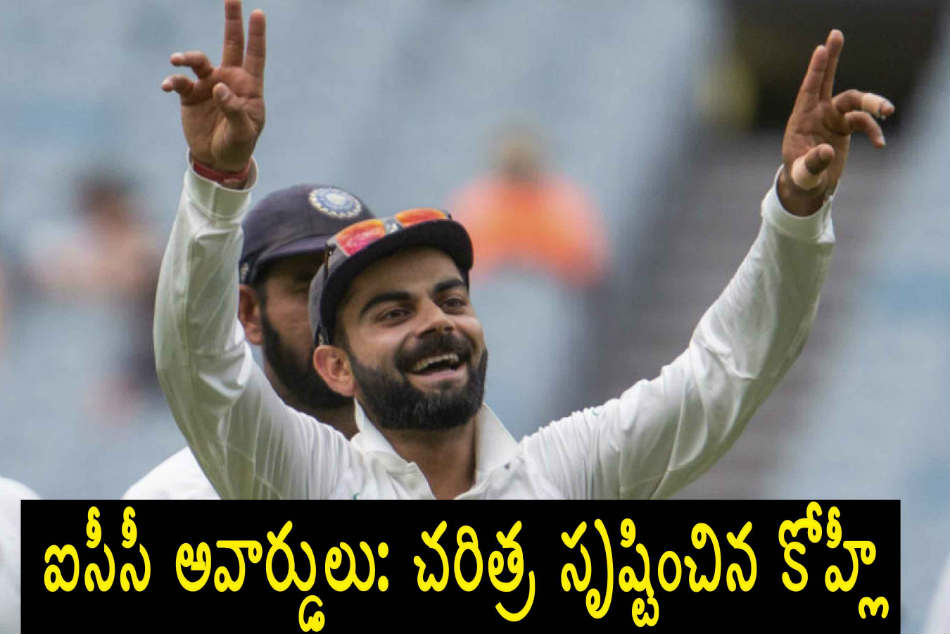 Kohli named captain of ICC Test and ODI squads; Pant bags Emerging Player award