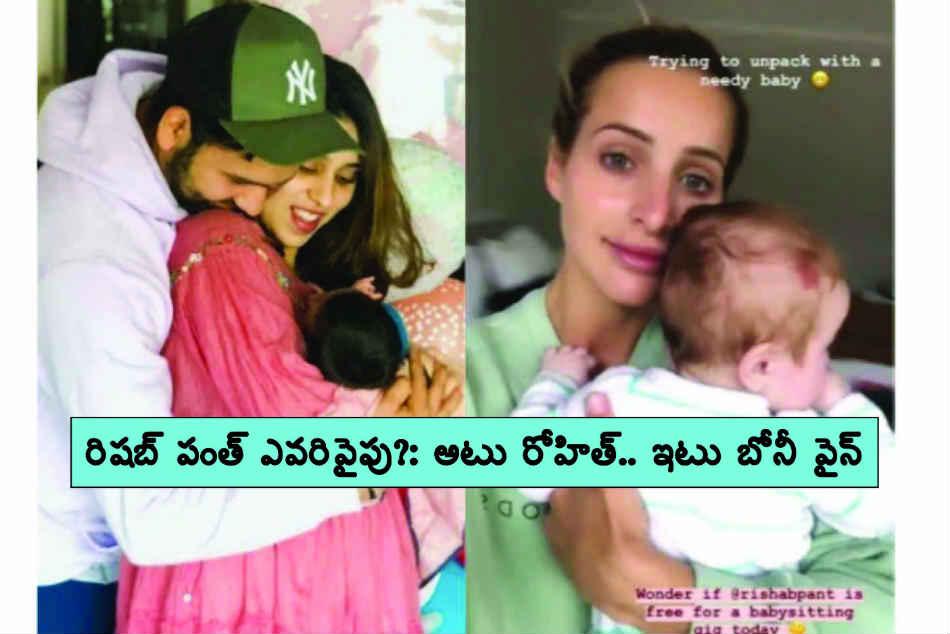 Rohit Sharma S Better Half Ritika Won T Mind Rishabh Pant Babysit Her Daughter
