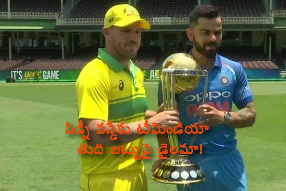 India Vs Australia 1st Odi Hosts Announce Playing Xi 1st Odis After 8 Years